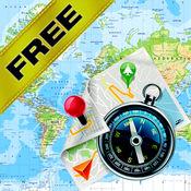 离线地图和GPS导航仪