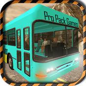 险山与客车驾驶模拟器座舱视图 - 交通运输安全车友在停车