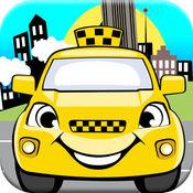 车辆幼儿车听起来出租车驾驶游戏的孩子