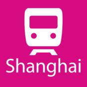 Shanghai Rail Map Lite