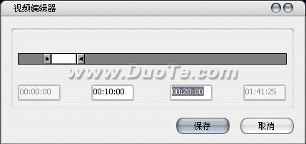 简单易用,新手的最爱:视频转换软件Ultra Video Converter教程