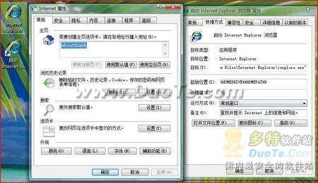 Internet Explorer 7.0技巧放送