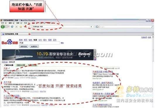 """Firefox""""通用网址""""早已不新鲜"""