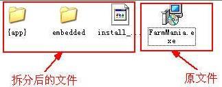 自己动手DIY 绿色软件简单制作