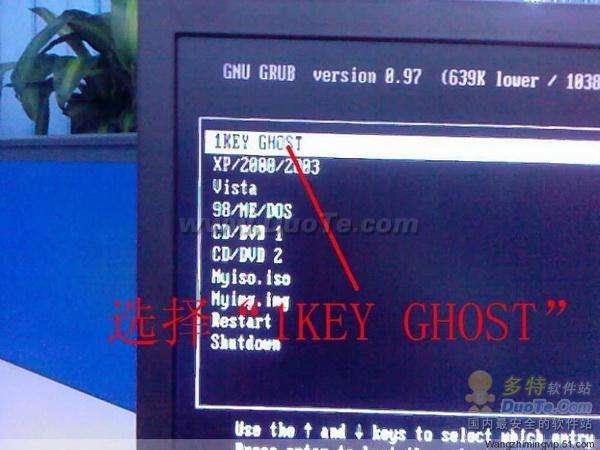 Ghost硬盘对拷图解教程