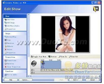 ACDsee制作精美的幻灯片和VCD