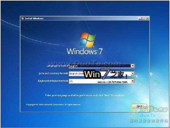 解决Vista升Windows7无限重启Bug