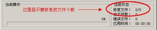 巧用好压修复损坏的压缩软件