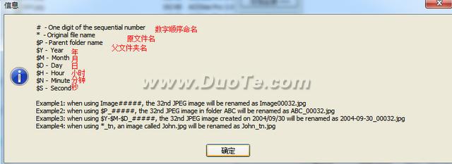 免费的图像批量处理工具FastStone Photo Resizer