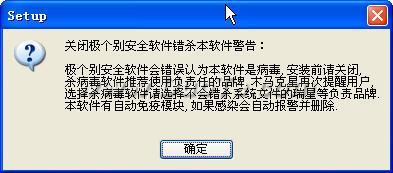 免费木马专杀软件-木马克星功能完全揭秘