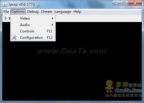 PSP模拟器-电脑也能玩PSP!JPCSP V0.6下载使用教程