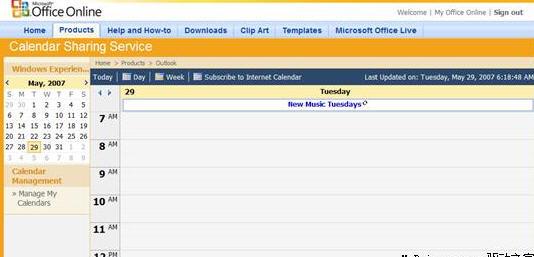 Outlook 2007与Vista共享日历