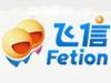 飞信(Fetion)使用技巧之语音视频聊天