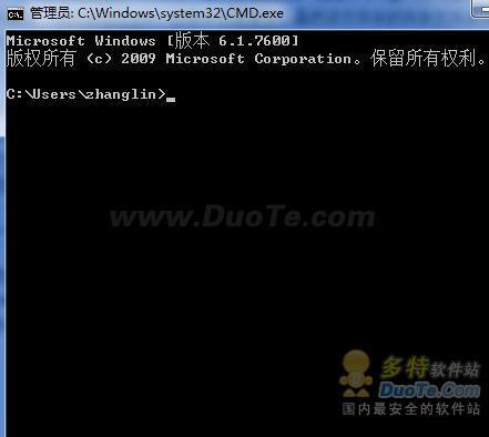 """巧妙去除Windows8测试版界面""""水印"""""""