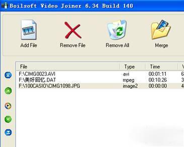 小软件帮你完成不同格式的多视频合并