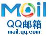 巧用QQ邮箱漂流瓶进行推广