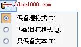 将文字从其他文件导入到Publisher 2007中