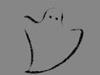 Ghost:无名带你探秘幽灵世界