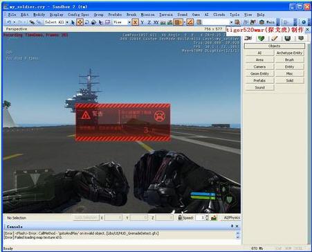 《孤岛危机》SandBox2使用教程:如何添加航空母舰