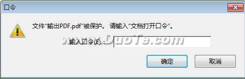 WPS 2012一键轻松输出PDF文件