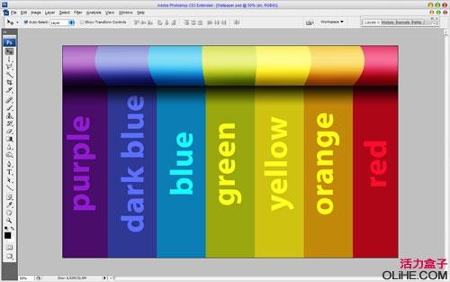 Photoshop打造漂亮的三维彩虹效果壁纸