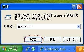 如何提高网速