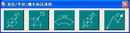 浩辰CAD教程机械之辅助制图小工具