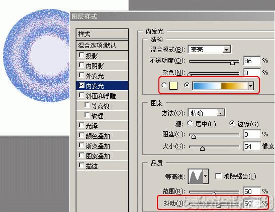 photoshop基础教程-图层样式之内发光
