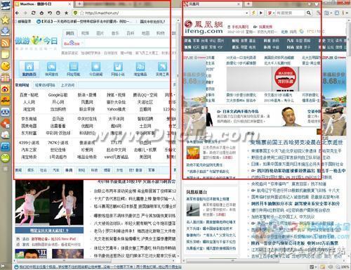 傲游浏览器十大使用技巧普及篇