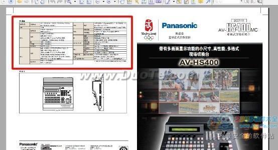 如何将pdf转换成word?将pdf转换成word的2种方法