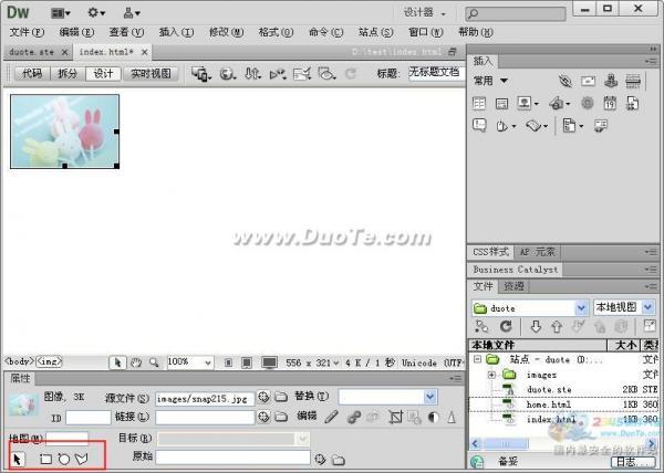 Dreamweaver怎么添加图像热点链接