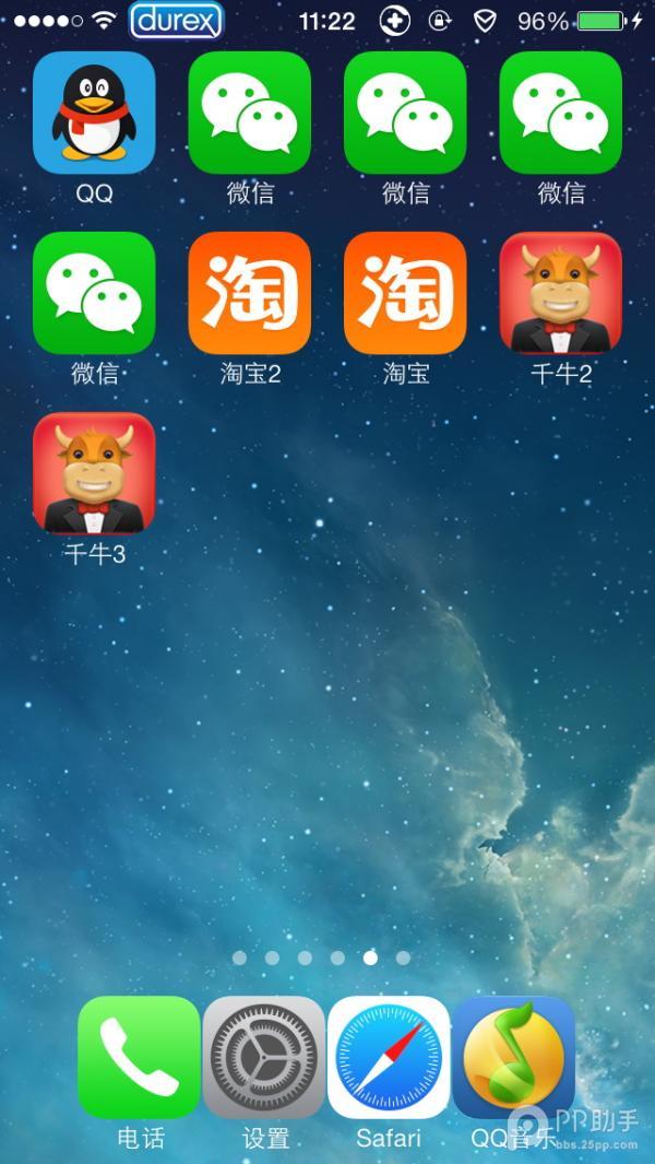 用PP助手安装iPhone微信5.2共存版教程攻略