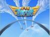 《全民飞机大战》高分技巧之远征模式水平座BOSS