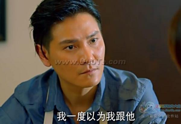中国式关系全集(1-36集)在线观看_中国式关系在线观看第25集