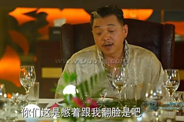 中国式关系全集(1-36集)在线观看_中国式关系在线观看13集