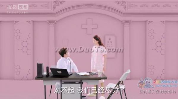 亲爱的公主病全集(1-16集)在线观看_亲爱的公主病在线观看03集