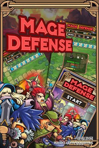 《法师防御 Mage Defense》入门攻略
