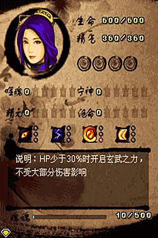 《贵妃秘史》图文攻略(上)