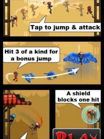 《跳跃忍者》图文攻略