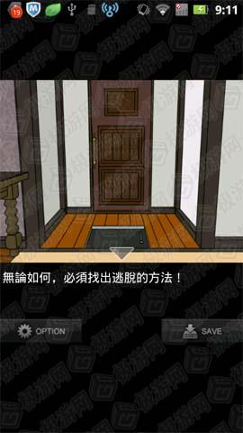 《逃脱游戏:没法连接的爱恋》通关攻略(一)