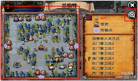 《仙境传说RO》新手教程之地图