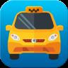 出租车app