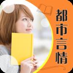 免费小说下载网站