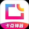 视频变脸app
