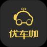 行车记录app