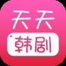日剧app