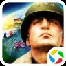 雷霆战争-世界大战