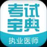 学单反摄影的app