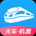 智行火车票12306高铁�