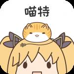 漫展app
